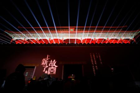 The Forbidden City or Palace Museum is lit up as part of celebrations for the Lantern Festival, marking the last day of the Chinese Lunar New Year in Beijing, China, 19 February 2019. For the first time in 94 years, Beijing's Forbidden City is lit up at night and opened to the public to celebrate the Lantern Festival as part of the lunar new year celebrations. Forbidden City or Palace Museum lights up for Lantern Festival, Beijing, China - 19 Feb 2019