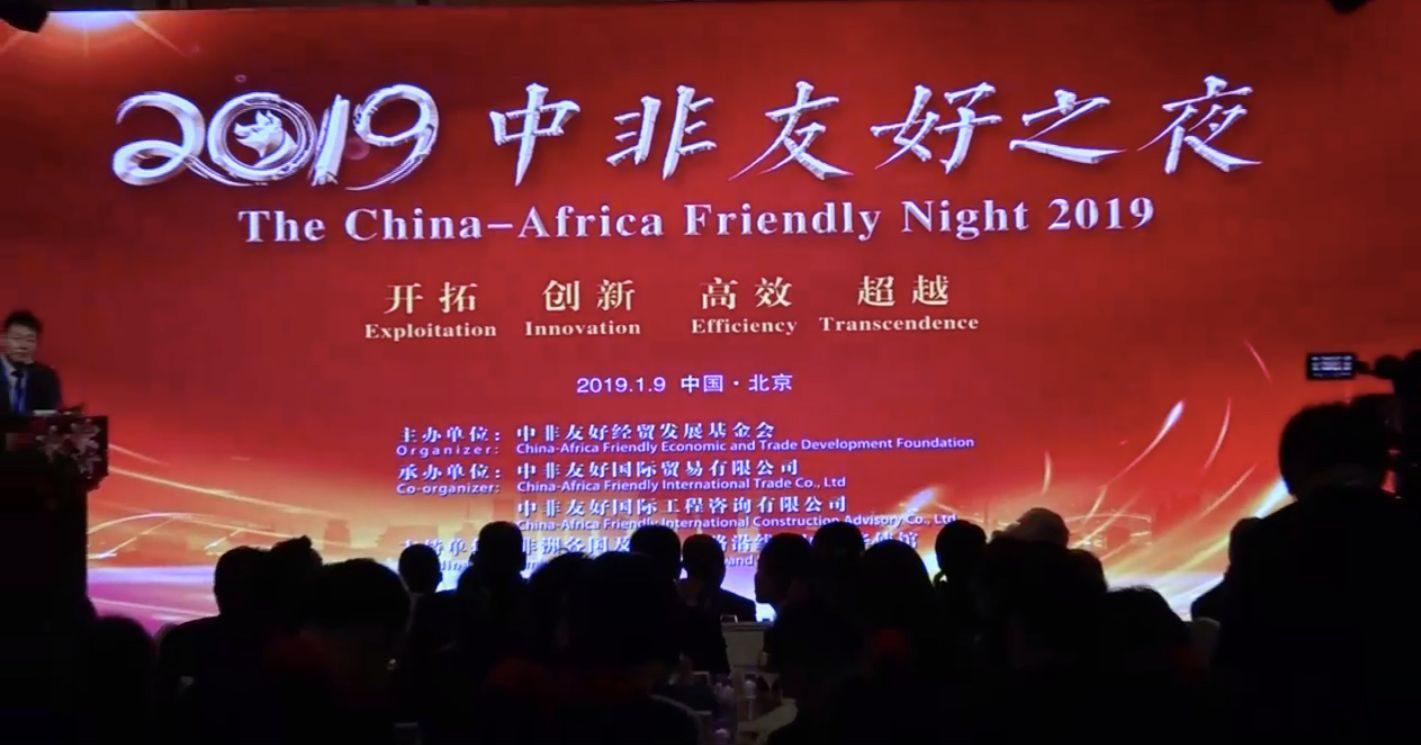 """Exploitation"" gaffe at China Africa Friendly Night"