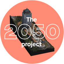 The 2050 Project