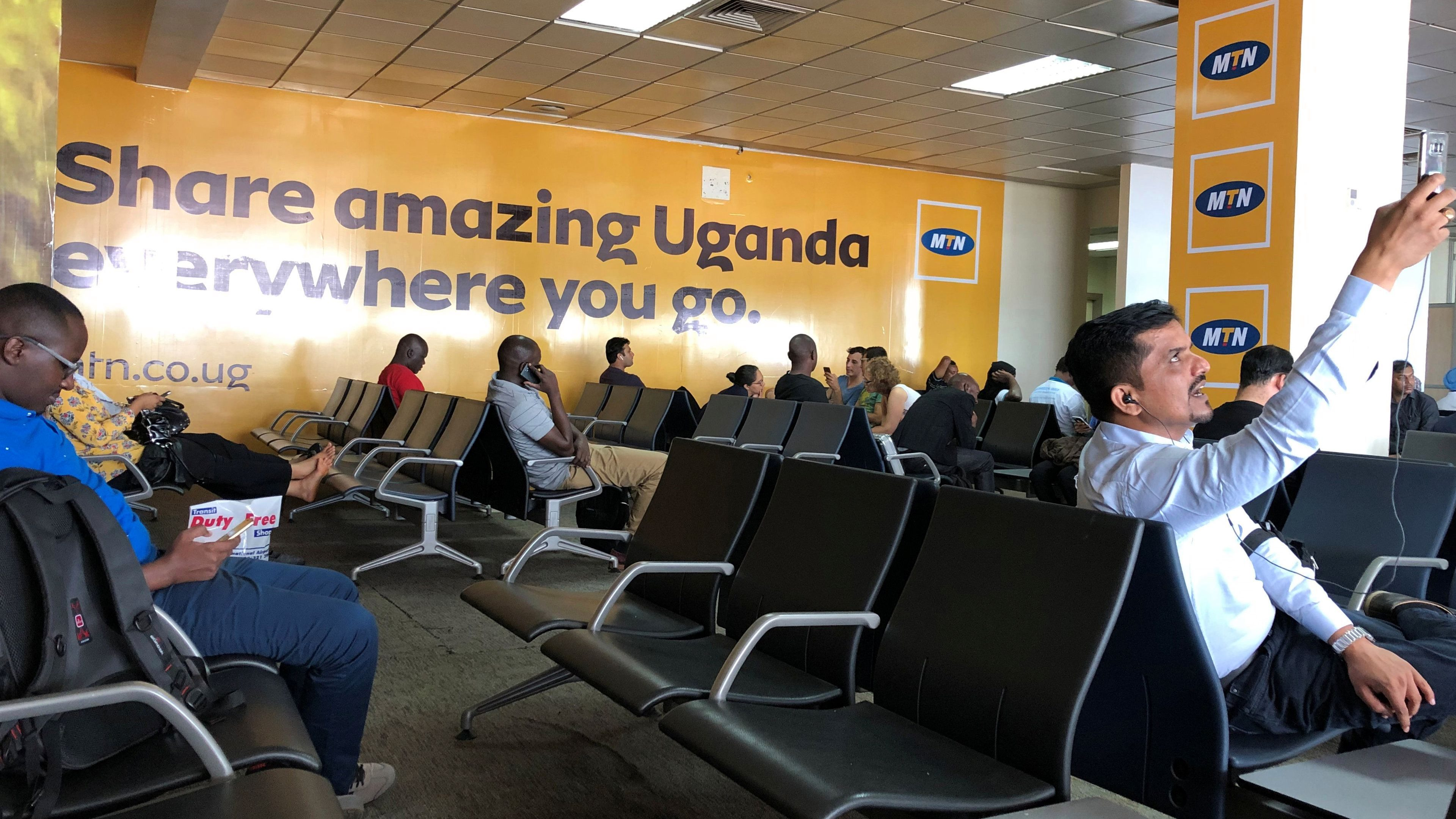 In under a month, Uganda has deported four top MTN executives, including  the CEO