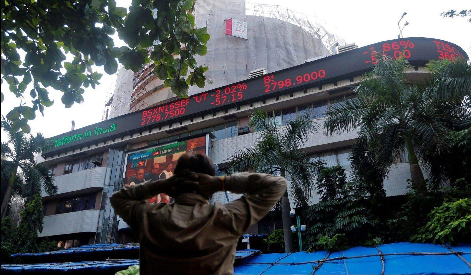 India's mutual fund