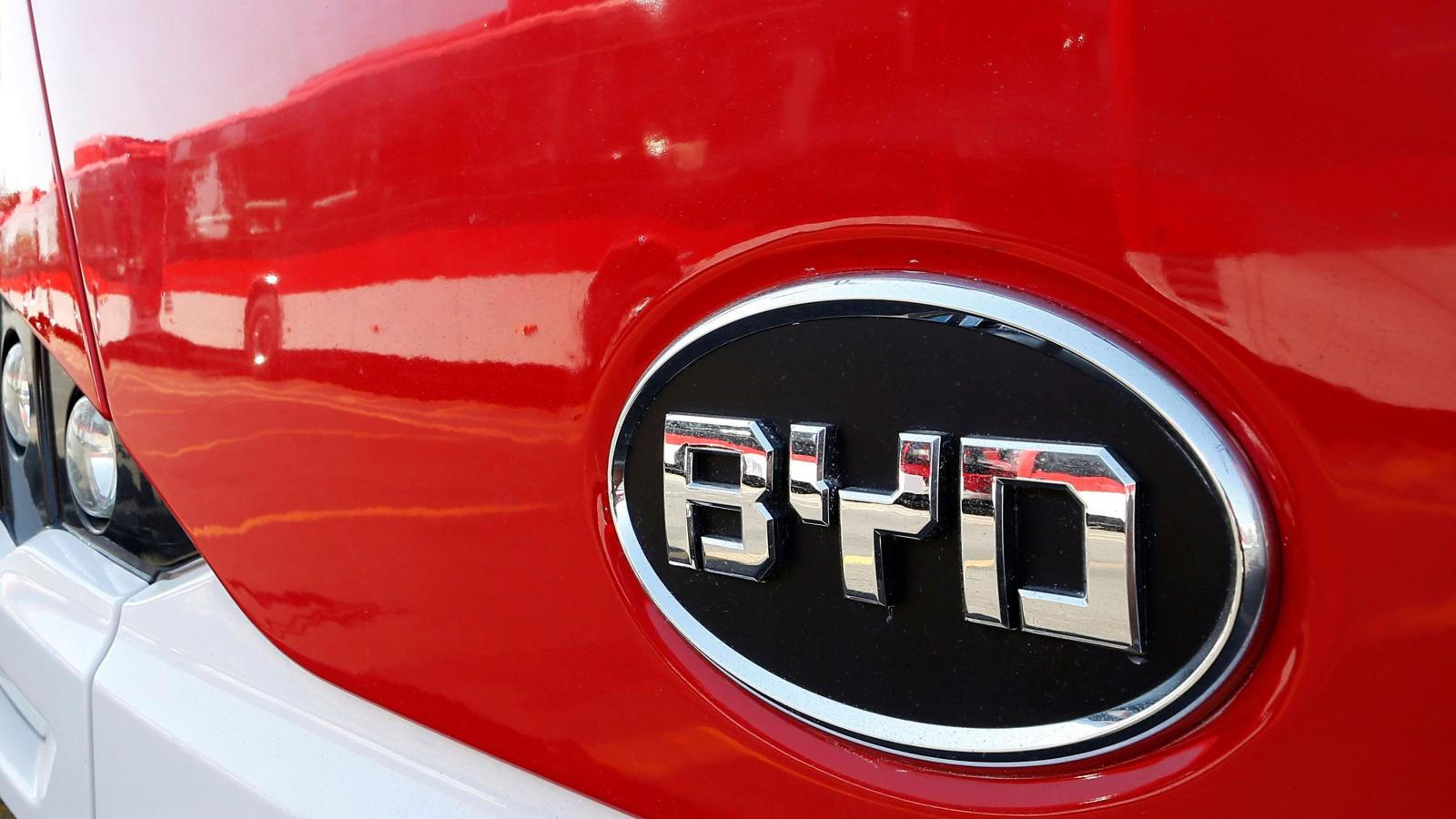 How much financial help does China give EV maker BYD? — Quartz