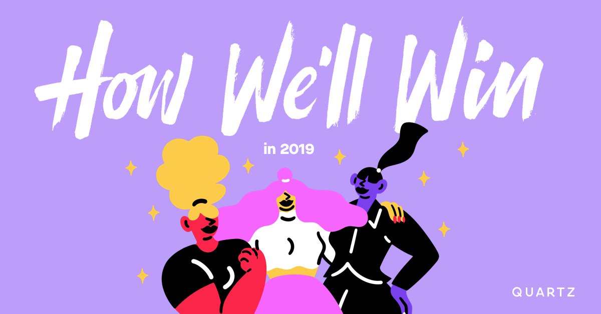 Becoming a man — How We'll Win in 2019