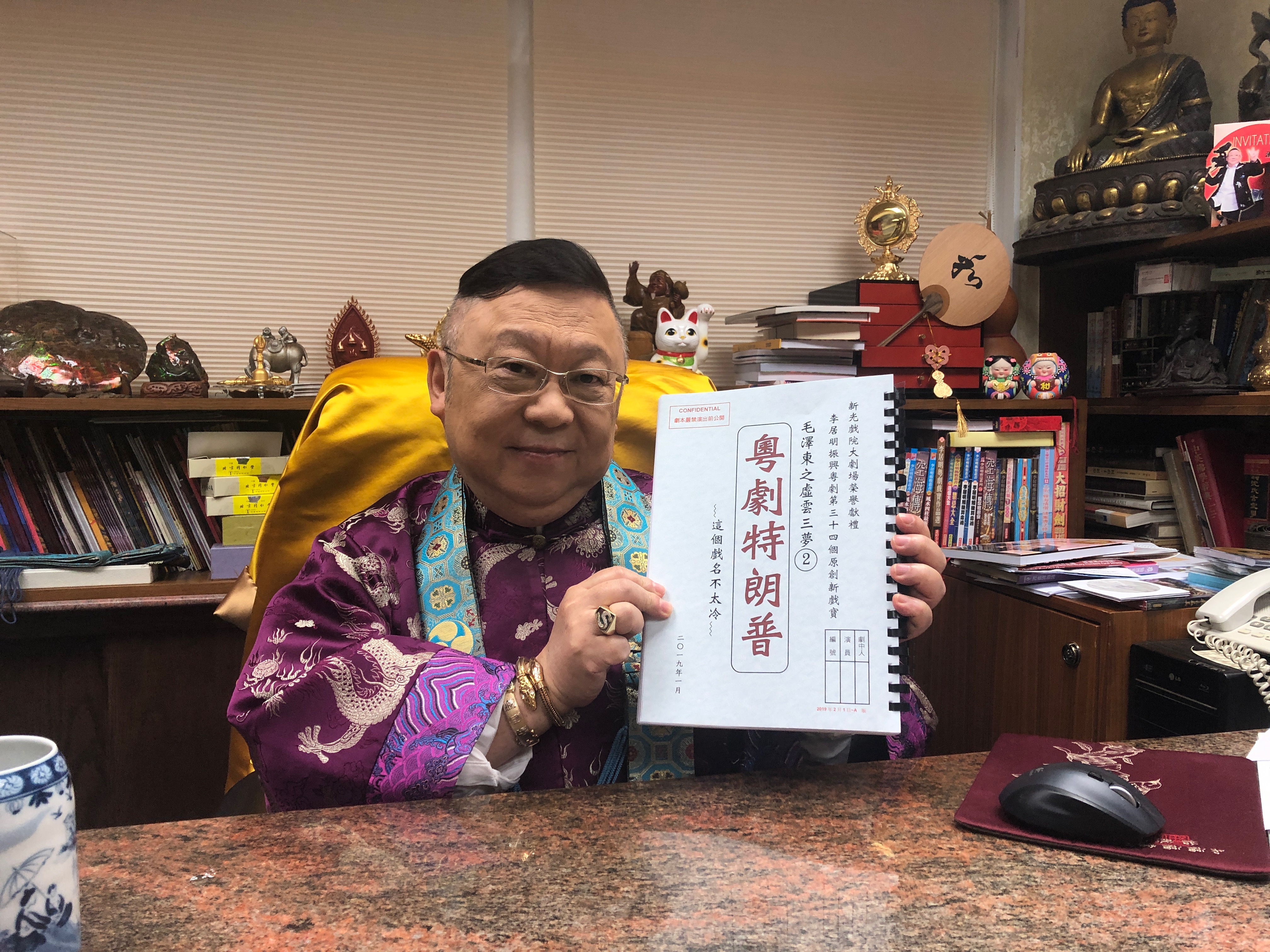 Li Kui-ming, feng shui master-turned Cantonese opera playwright, with the script of 'Trump on Show'.