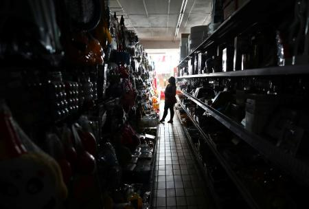 Eskom loadshedding: South Africa's national service delivery crisis