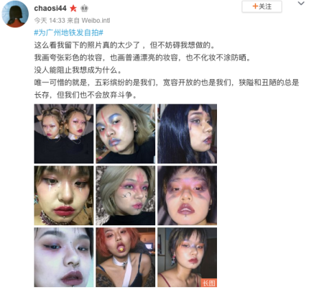 A Weibo user posted nine pictures of a girl wearing Gothic makeups.