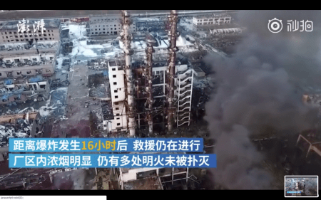 The blast scene, 16 hours since the explosion occurred.