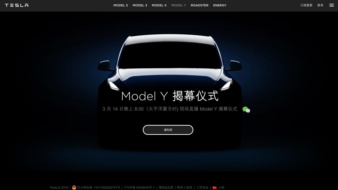 Tesla Model Y: Affordable compact EV SUVs already exist in