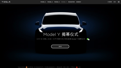 Tesla Model Y Affordable Compact Ev Suvs Already Exist In China