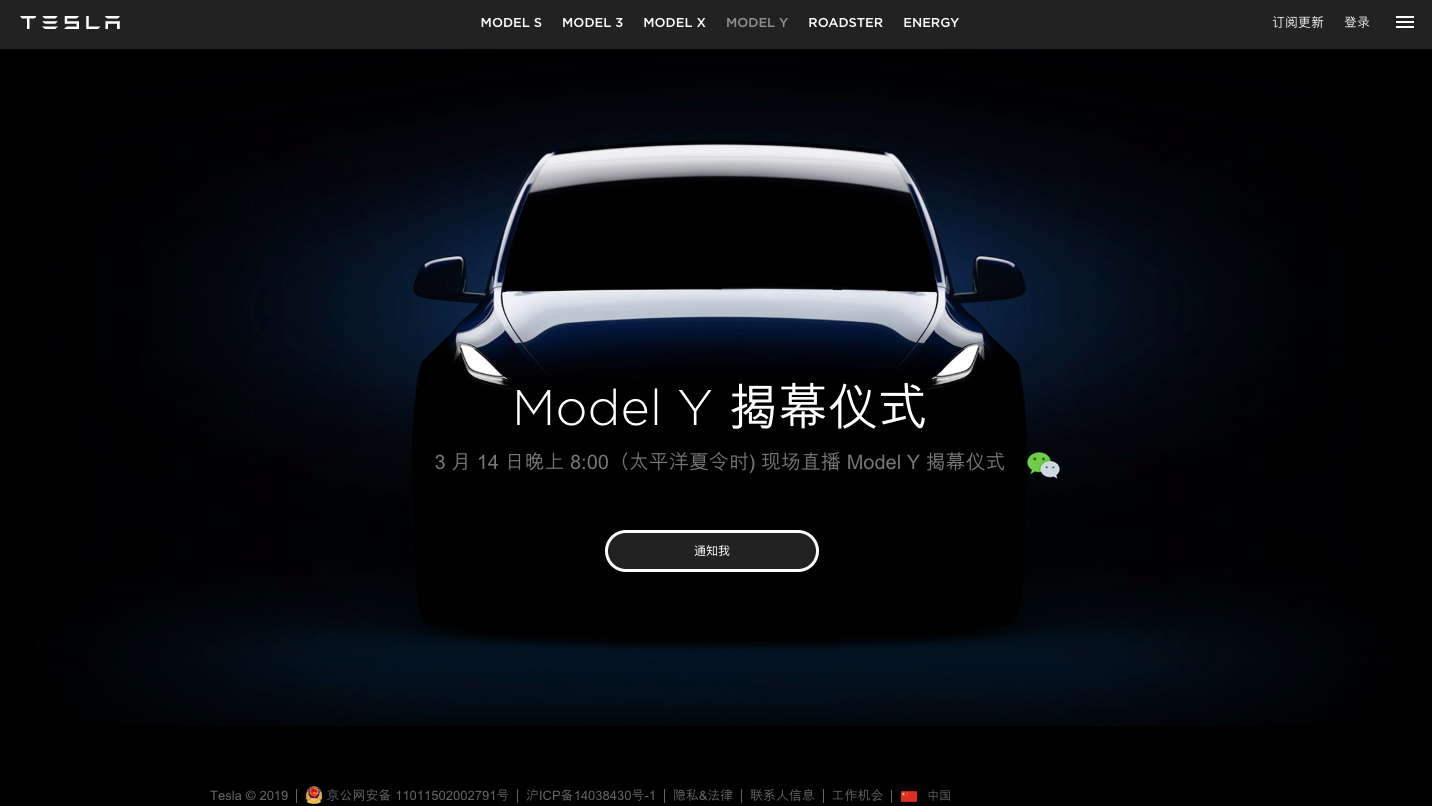 29e10becc4038f China s already driving affordable electric SUVs to rival Tesla s highly  anticipated Model Y