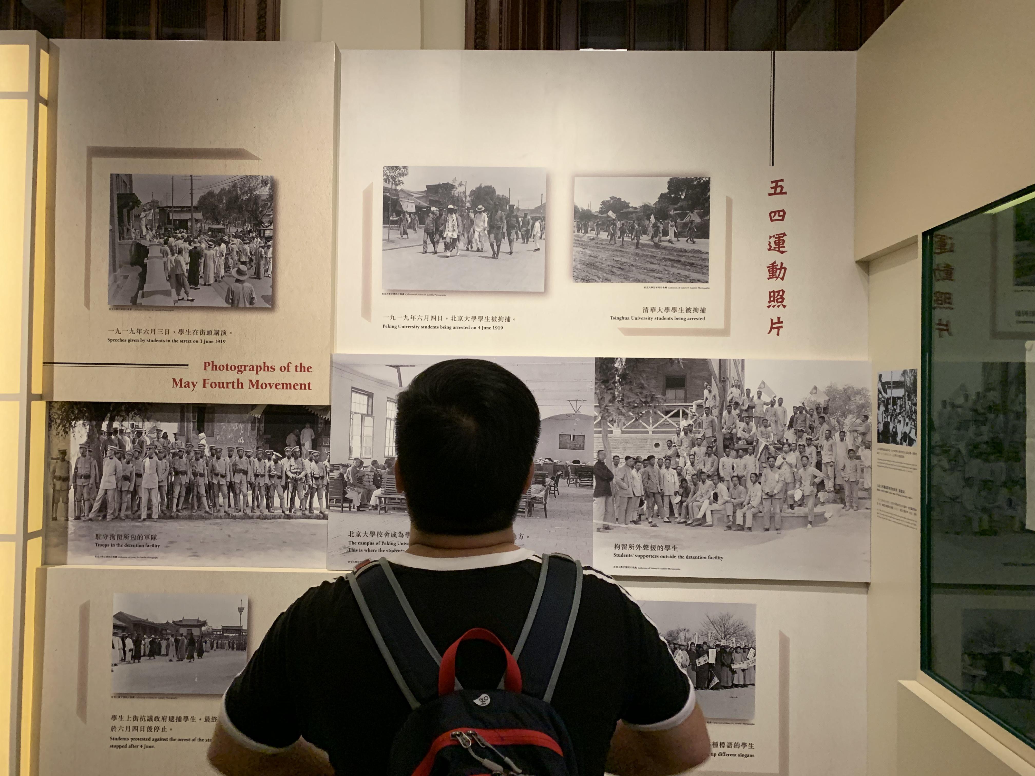A visitor visits a May Fourth Movement exhibition in Hong Kong, May 3, 2019.