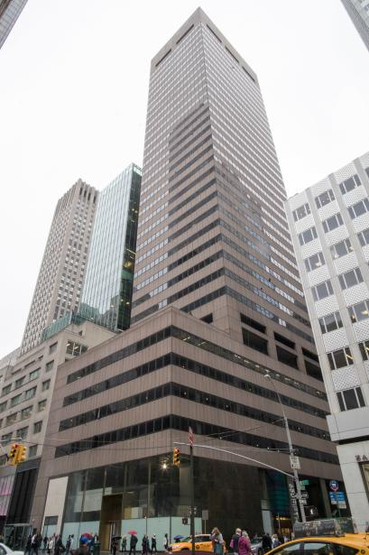 This photo shows 650 5th Avenue on Tuesday, May 30, 2017, in New York. A U.S. government lawyer told a New York jury on Tuesday, May 30, 2017, that the Manhattan office building near Rockefeller Center has long been illegally run by Iran. (AP Photo/Mary Altaffer)