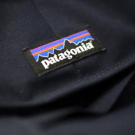 A Patagonia Logo Is Sewn On Backpack Wednesday Nov 28 2018