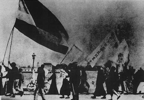 Student protestors marching in Beijing.