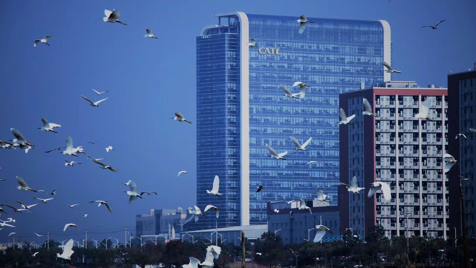 CATL's corporate headquarters in Ningde, China.