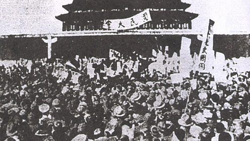 Students march against the Treaty of Versailles in Beijing on May 4, 1919.