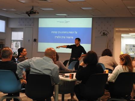 Halperin gives a lecture at a conference for teachers at IDC-Herzliya.