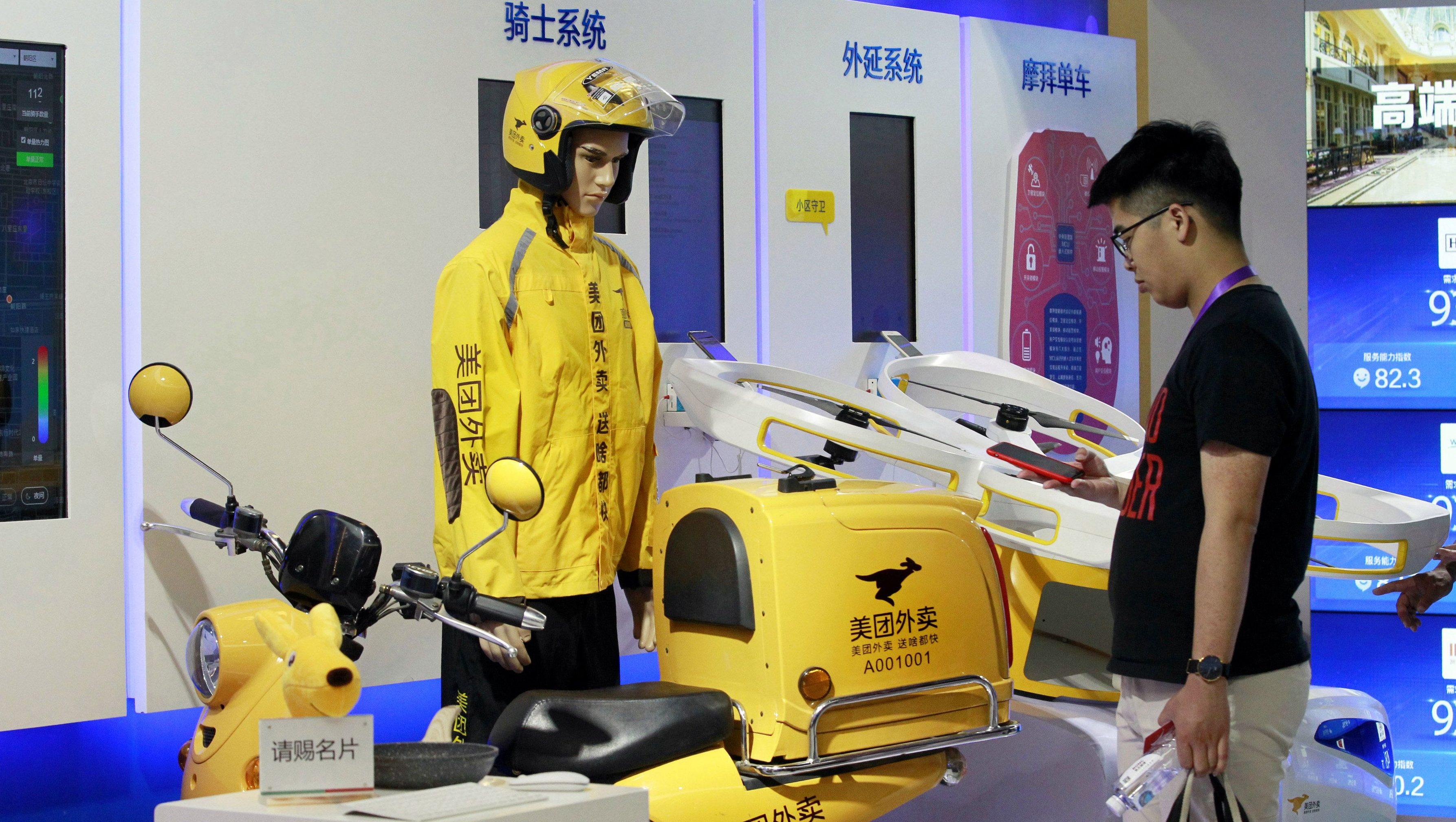 996 ICU: GitHub hosts Chinese tech worker complaints — Quartz