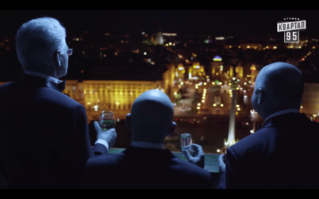 "The premiere of ""Servant of the People"" begins with a trio of oligarchs who control the country's elections."