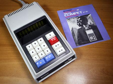 Without the Great Calculator Race of the 1970s, there would be no