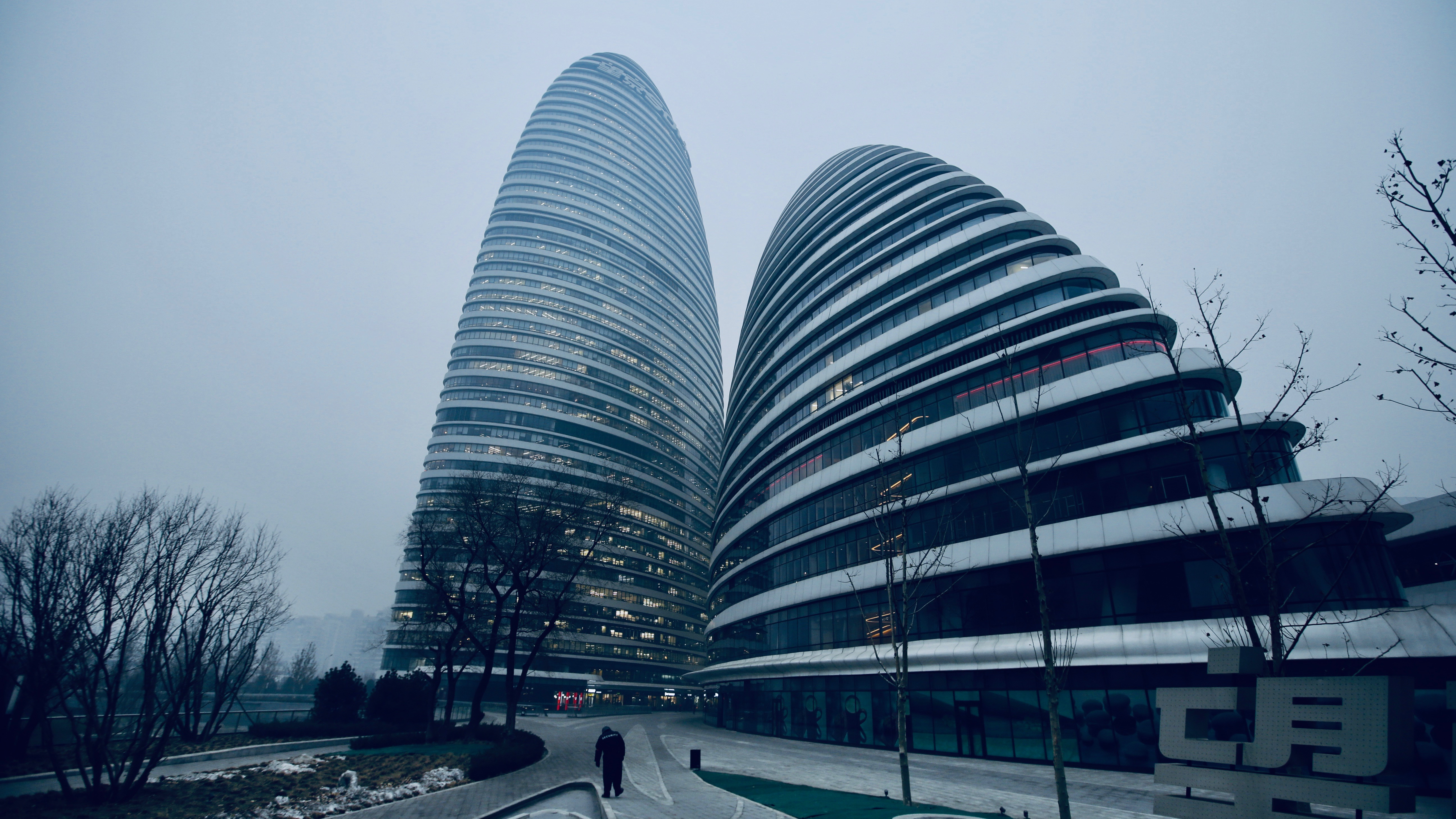 China fines blog $30,000 for criticizing buildings' feng shui