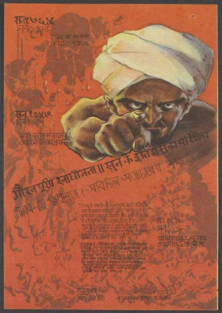 This poster recalls pivotal moments in the subcontinent's history and highlights the failings of the British in India.