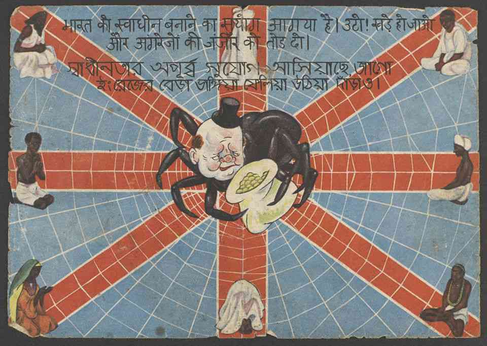 "With Churchill at the centre of a spider's web surrounded by peace-loving locals, a poster calls for Indians to ""...awake, arise and destroy the English shackles."""
