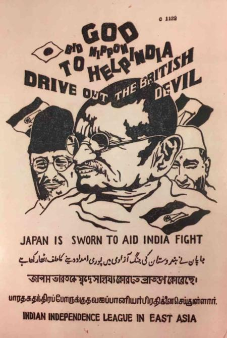 An appeal to Indians to join Nippon—Japan—in helping it drive out the Devil—England—from India.