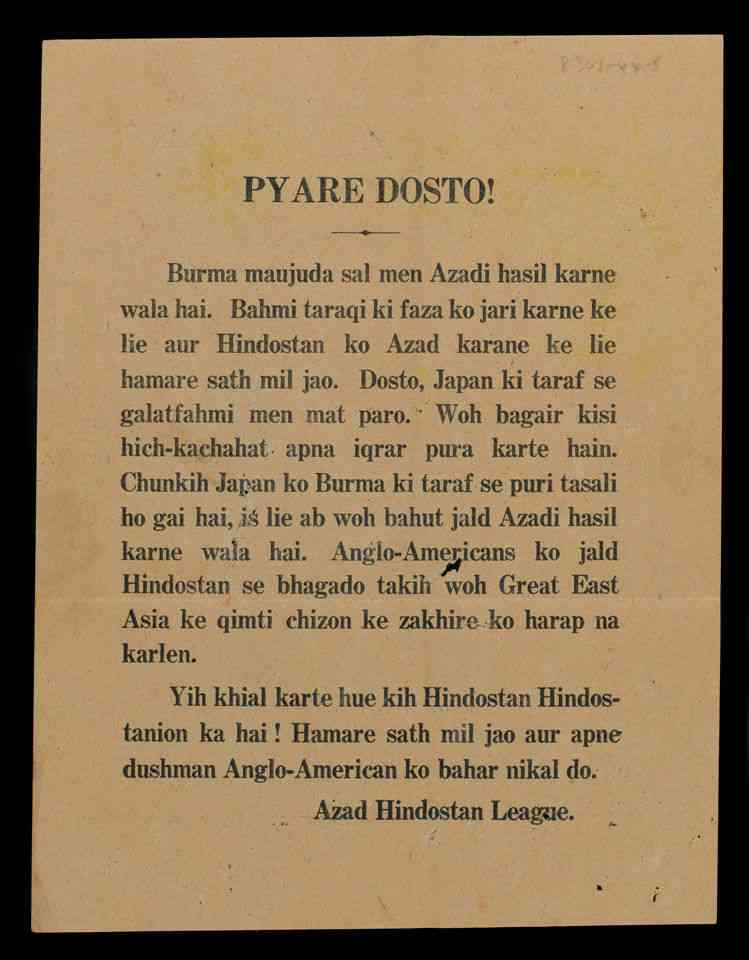 An appeal to Indians to join the struggle for independence.