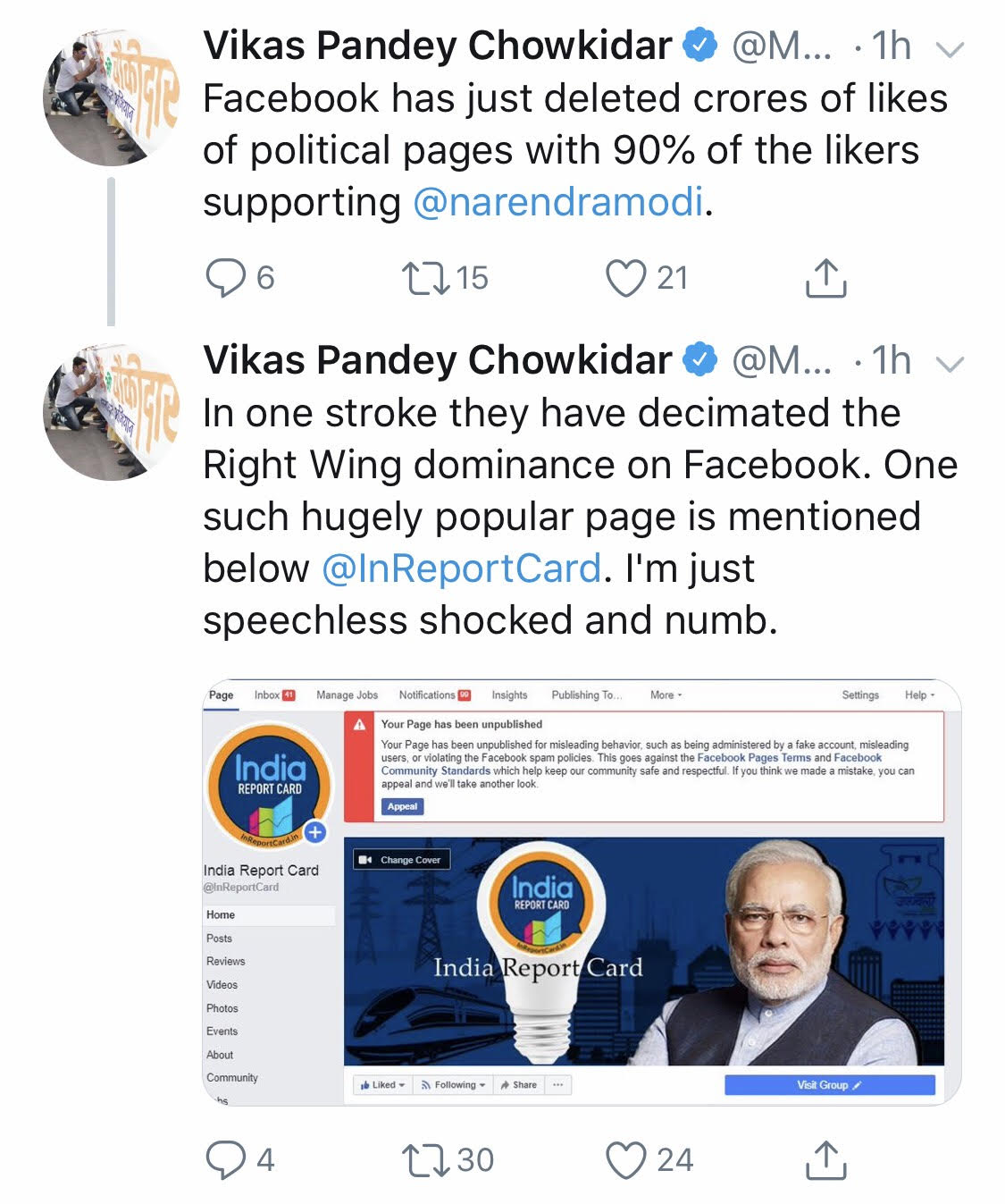 Facebook's fake-pages purge hits Modi's BJP harder than Congress