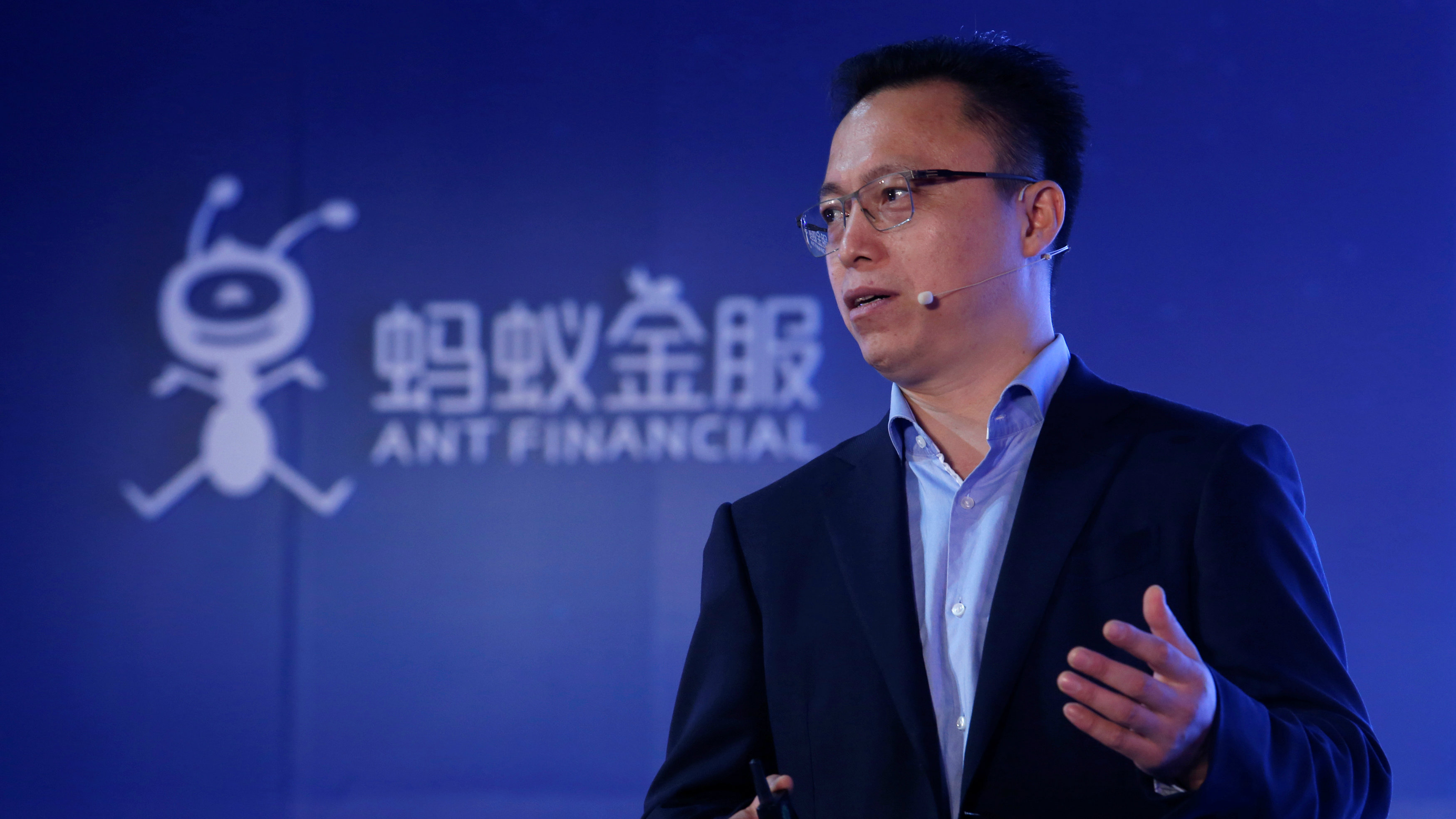 Eric Jing of Ant Financial