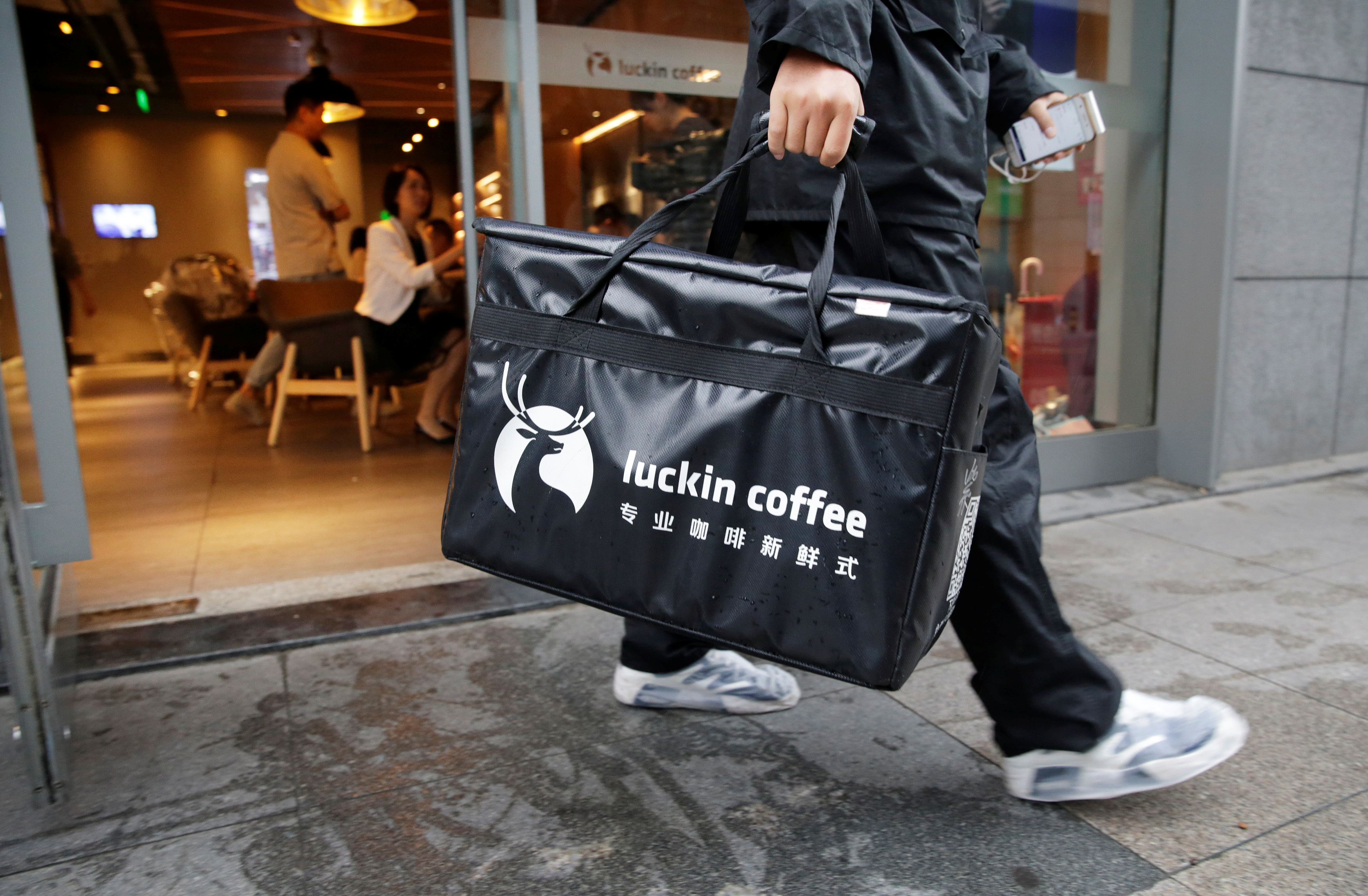 Luckin IPO: What you can eat and drink at China's ...