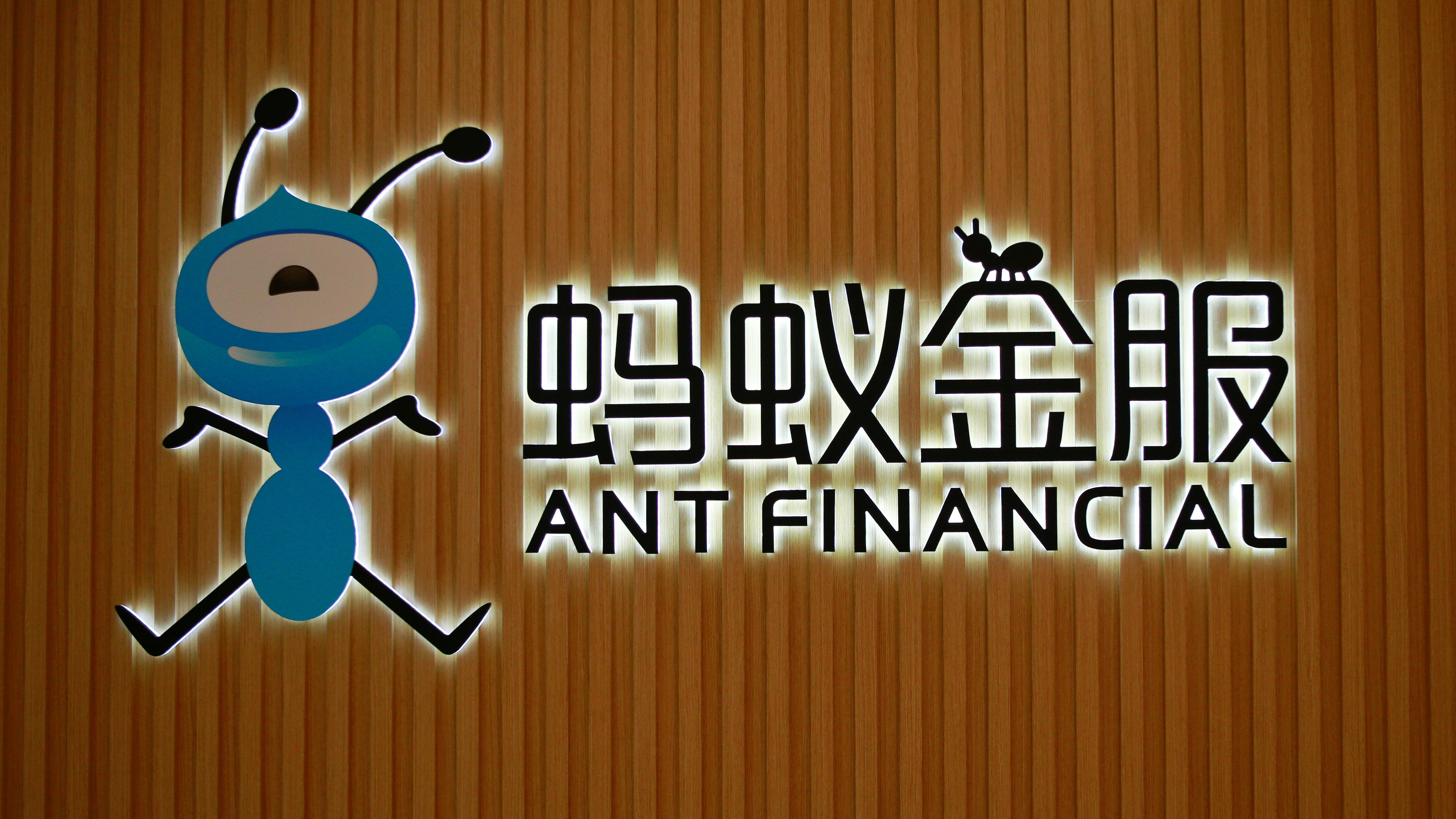 Ant Group's