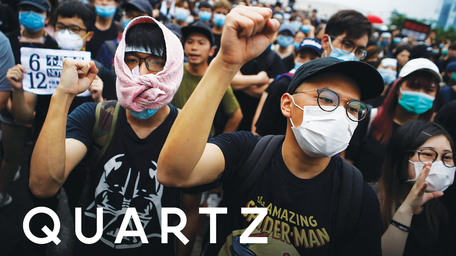 Quartz — Global news and insights for leaders