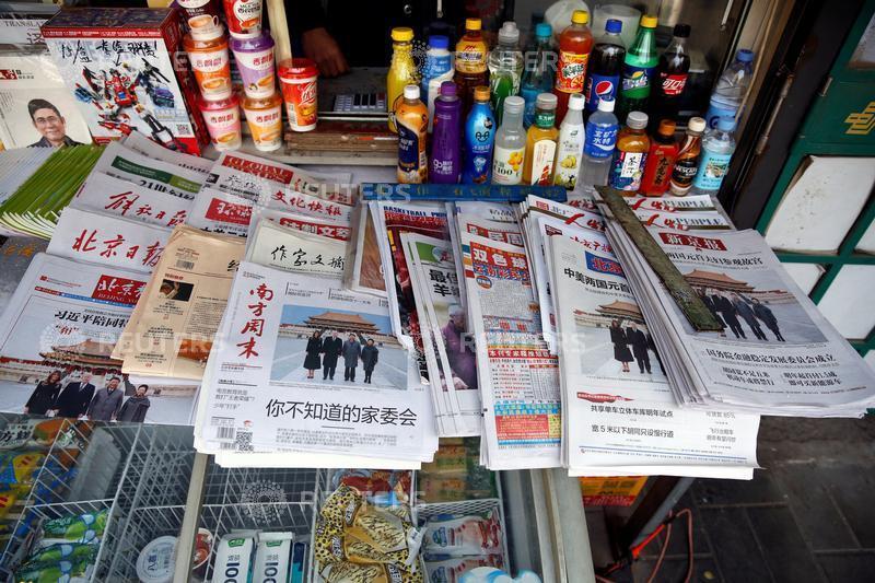 How China Daily, advertiser in US media, reports Hong Kong