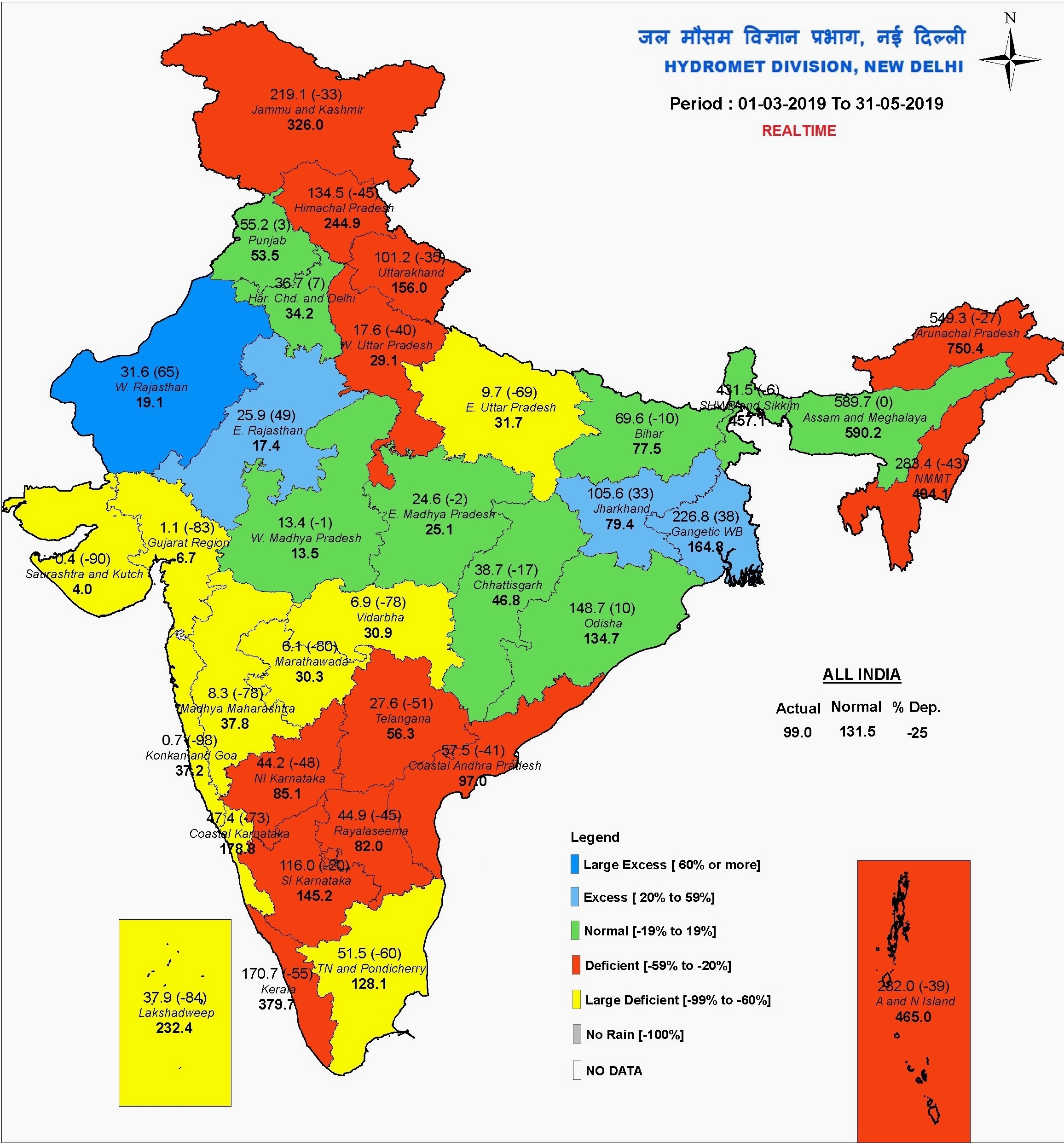 When will it rain: the only question India has — Quartz India Indian Peninsula Map on indian island map, punjab region, indus river, indian subcontinent map, indus valley civilization, south asia, south india, deccan trap on a map, ural mountains map, indian acres map, dravidian languages, indian cave map, british isles map, indian continent map, gobi desert map, india map, kolyma mountains map, british east india company, indian sea map, deccan plateau map, indian cove map, lake baikal map, indian ocean map, indian ocean, british raj, yangtze river map, indus river map, south island of new zealand map, indian ridge map, arabian peninsula,