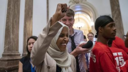 Ilhan Omar in Congress
