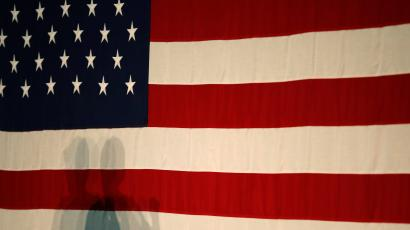 A photo of the American flag