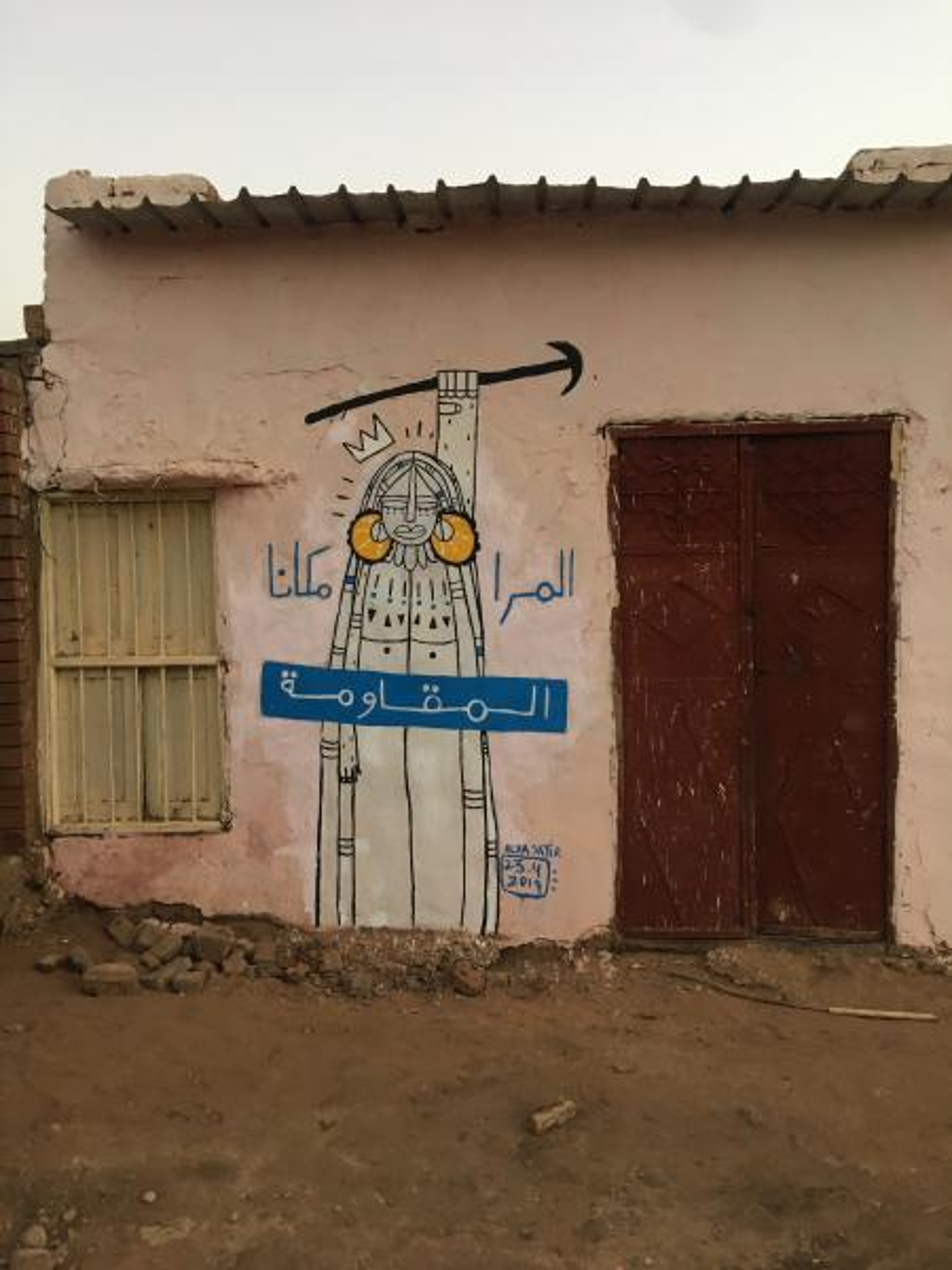 Sudan protest art