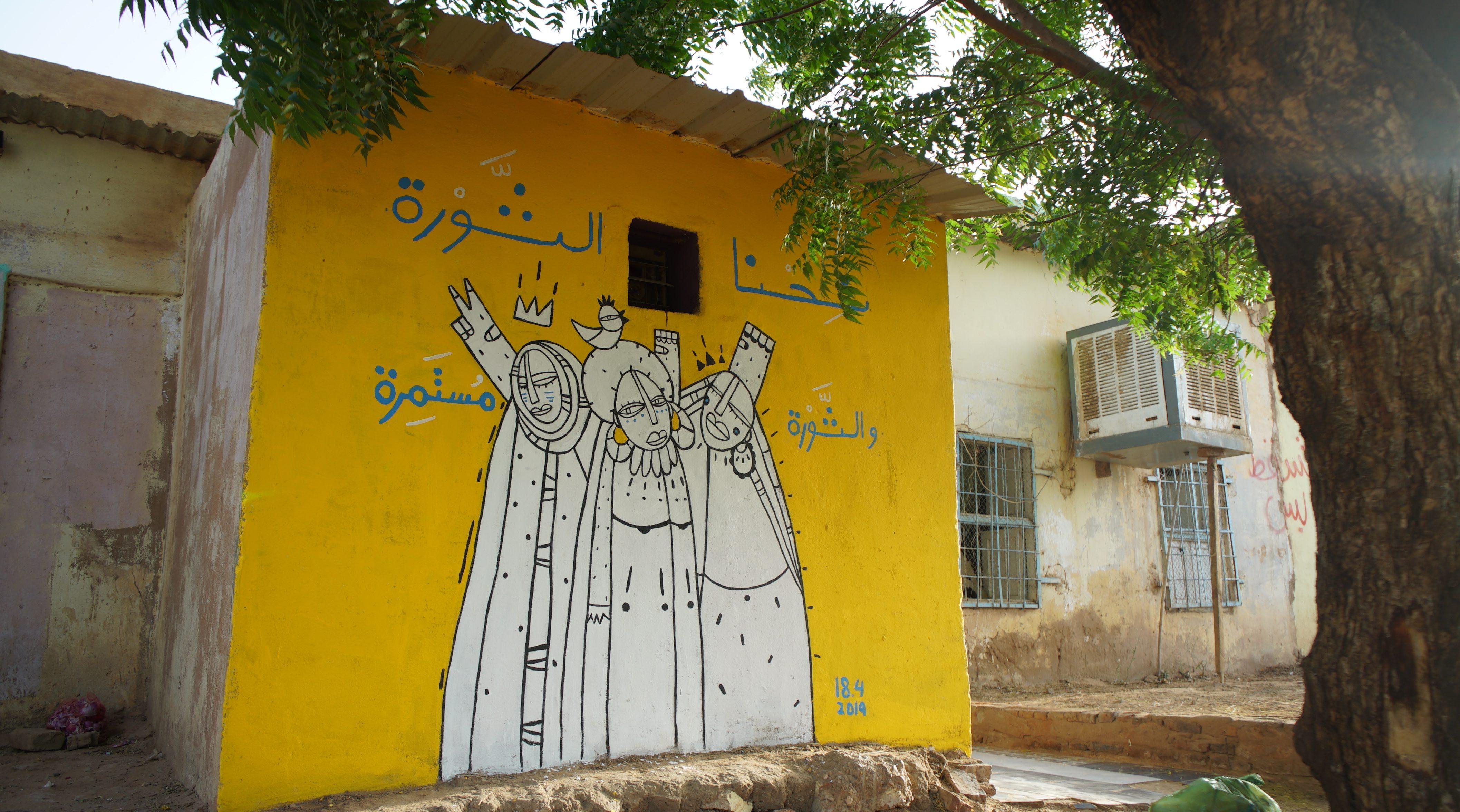 Sudan's protests inspire art, graffiti revolution