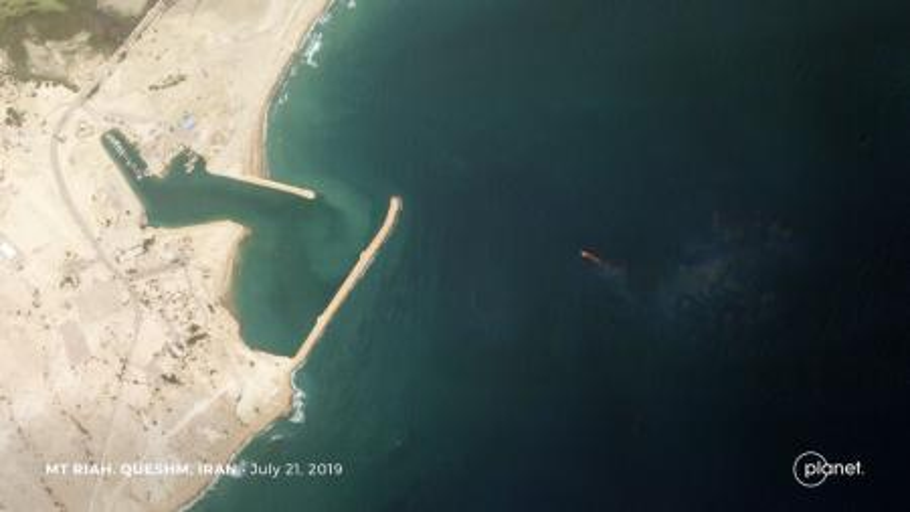 The oil tanker Riah outside of an Iranian Navy port near the Strait of Hormuz.