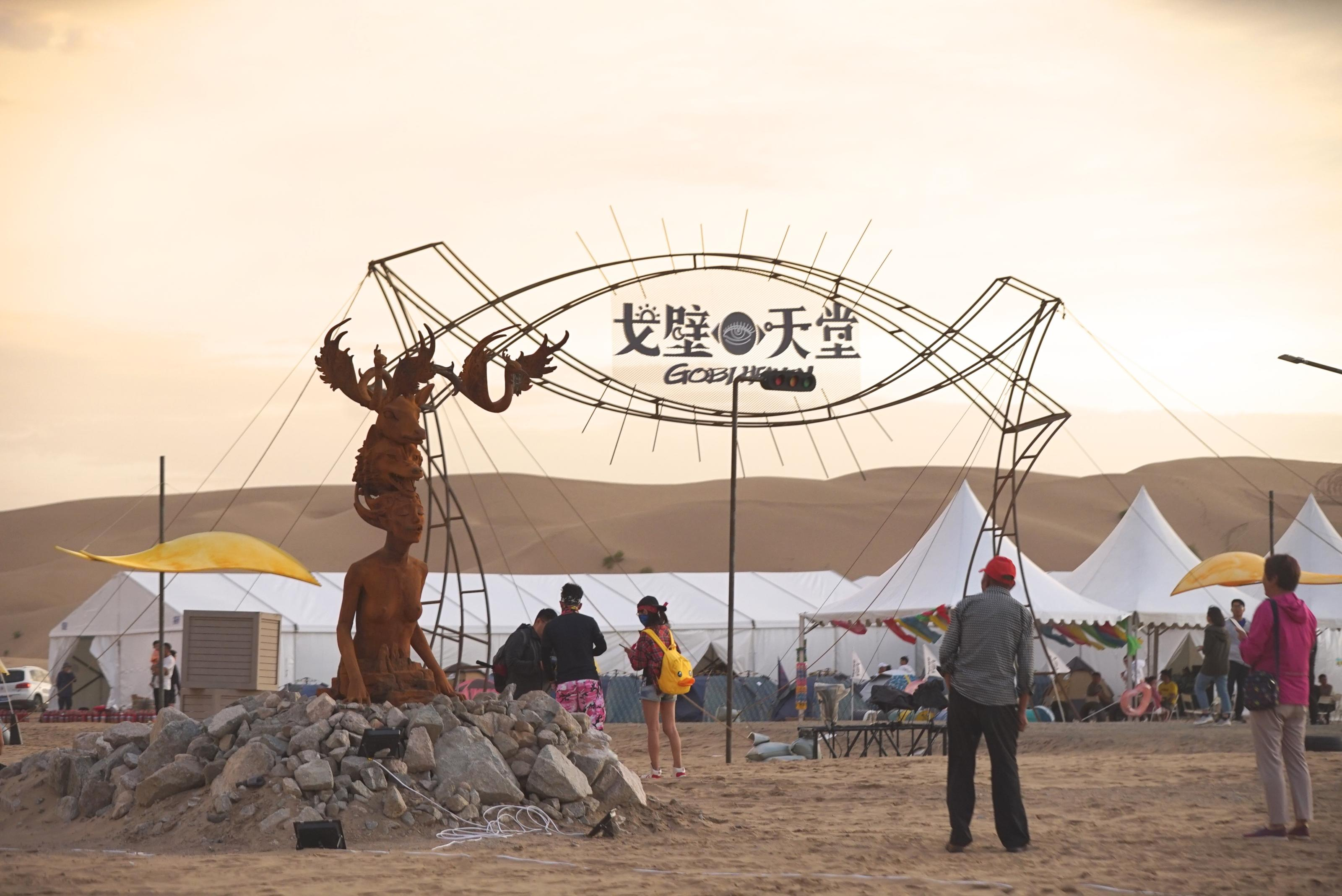 Inside Gobi Heaven, China's Burning Man-style desert festival