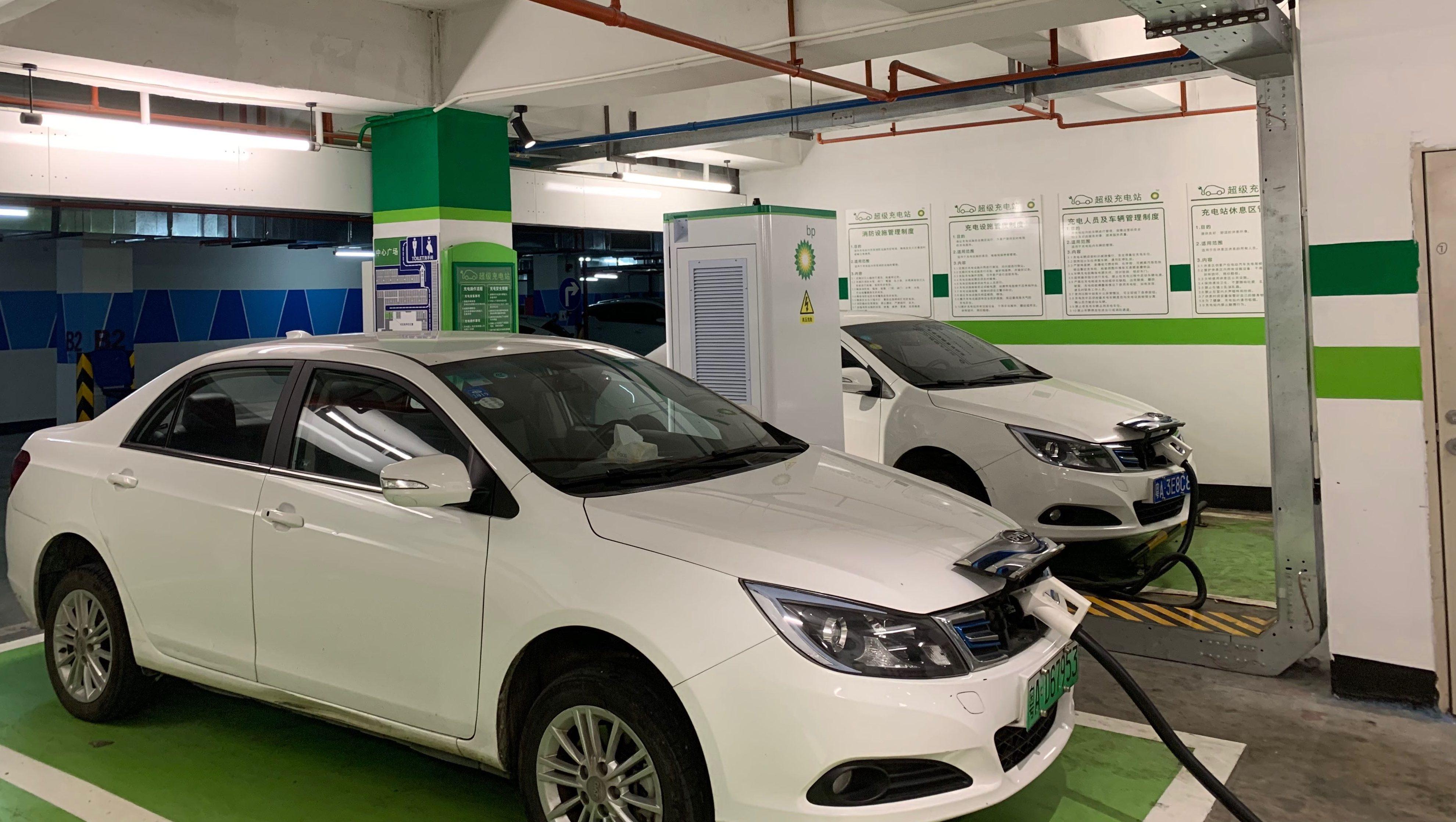 Didi BP Charging station