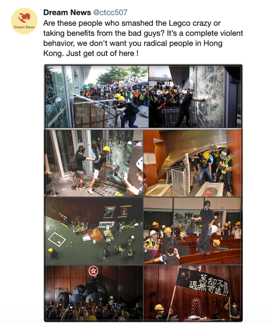 One of the suspended Twitter accounts targeting the Hong Kong protest movement.