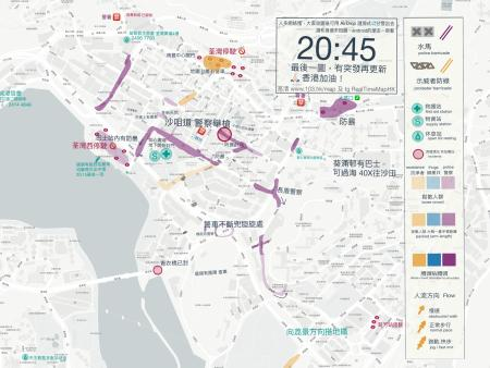 Real-time maps warn Hong Kong protesters of police — Quartz on google map taiwan, google map singapore, google map kowloon tong, google map ne, google map china, google map kowloon hong kong, google map br,