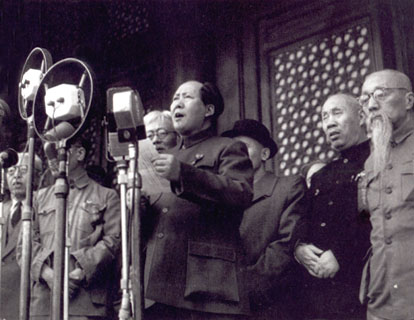 Mao declaring the founding of the PRC