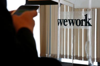 A WeWork office