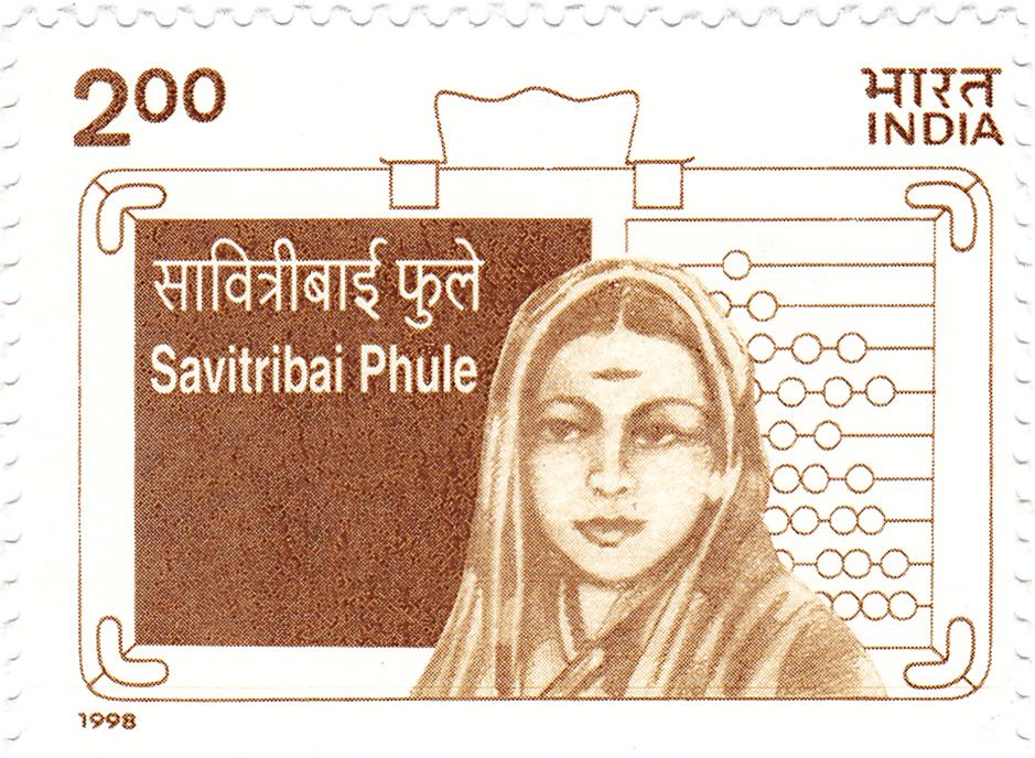 Government of India stamp dedicated to Savitribai Phule