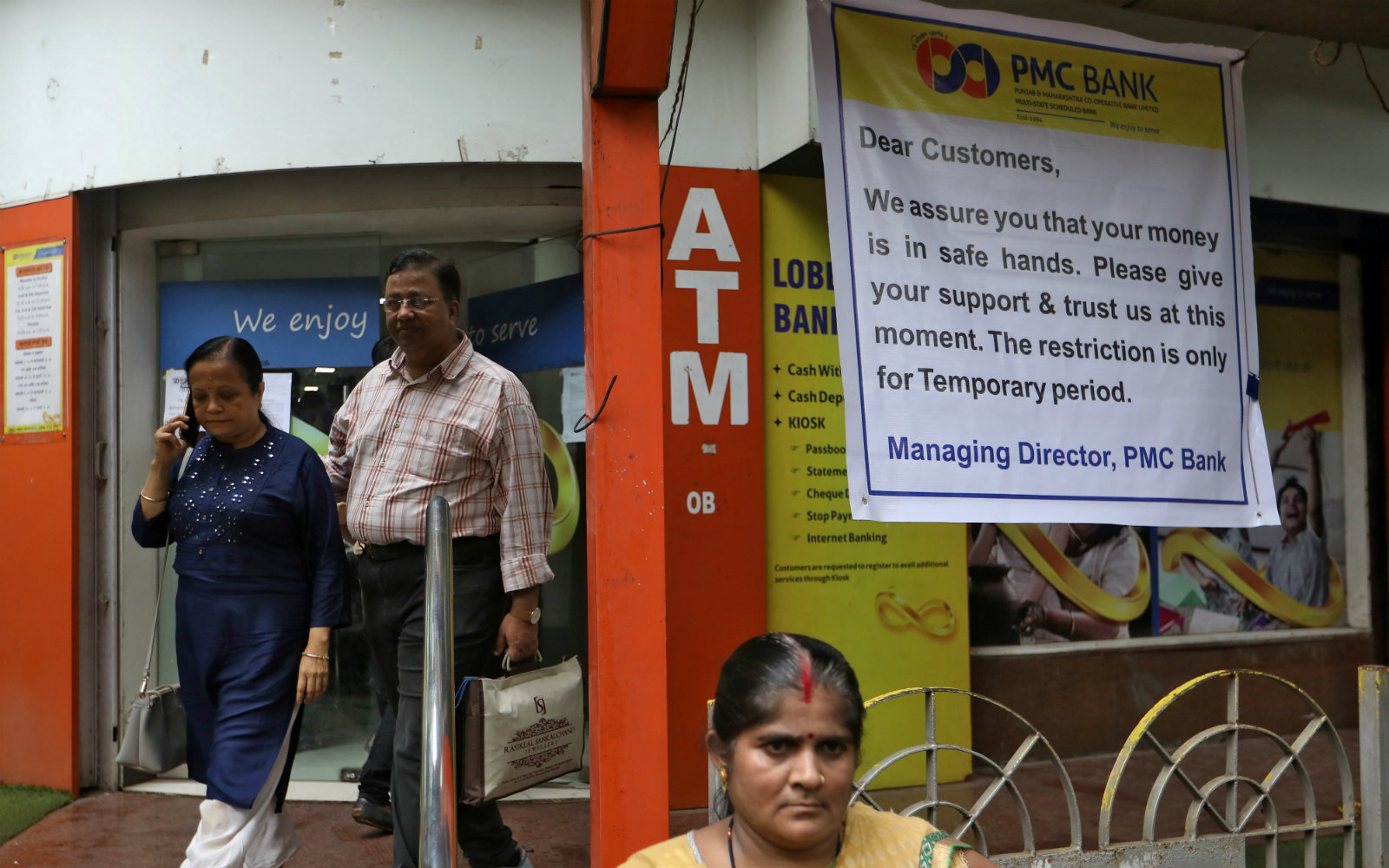 RBI's flouting of RTI norms may've caused PMC Bank crisis