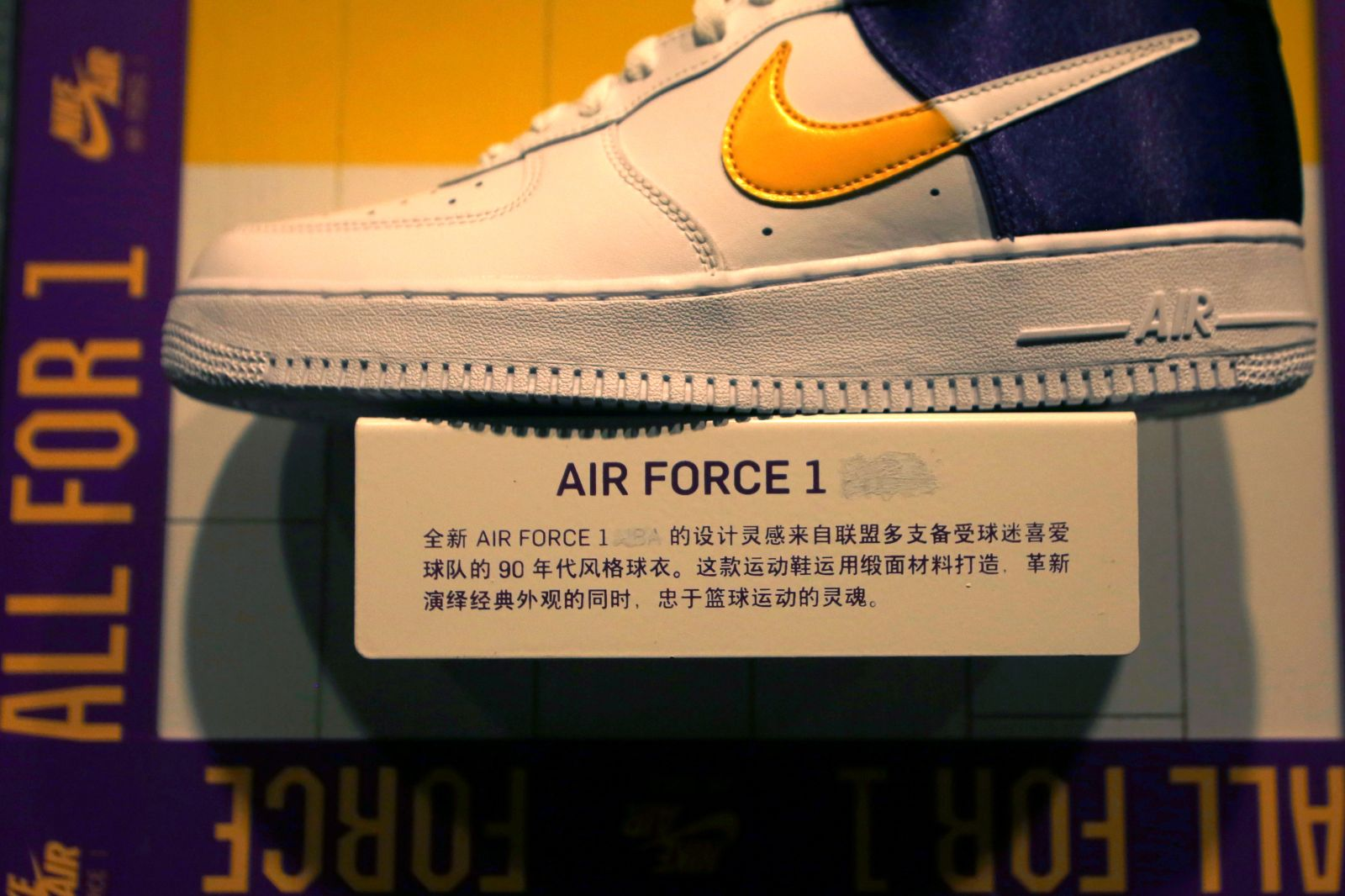 Printed NBA letters on a shoe shelf are seen covered, at a Nike store in Beijing, China